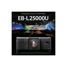 EB-L25000U